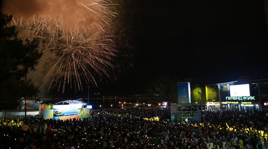 День города в Геленджике ©Фото пресс-службы администрации Геленджика