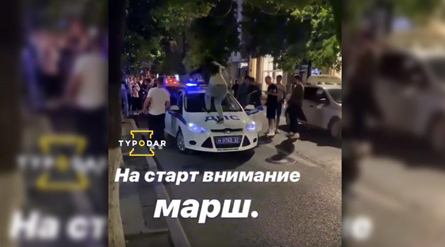 ©Кадр из видео в паблике «Туподар — Краснодар», vk.com/typodar