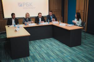 Круглый стол «Проблемная «долевка»: как на Кубани решают вопрос с обманутыми дольщиками» ©Фото «РБК Краснодар»