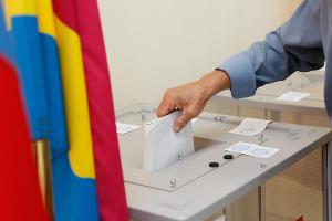 Единый день голосования в Краснодаре ©Фото Влада Александрова, ЮГА.ру
