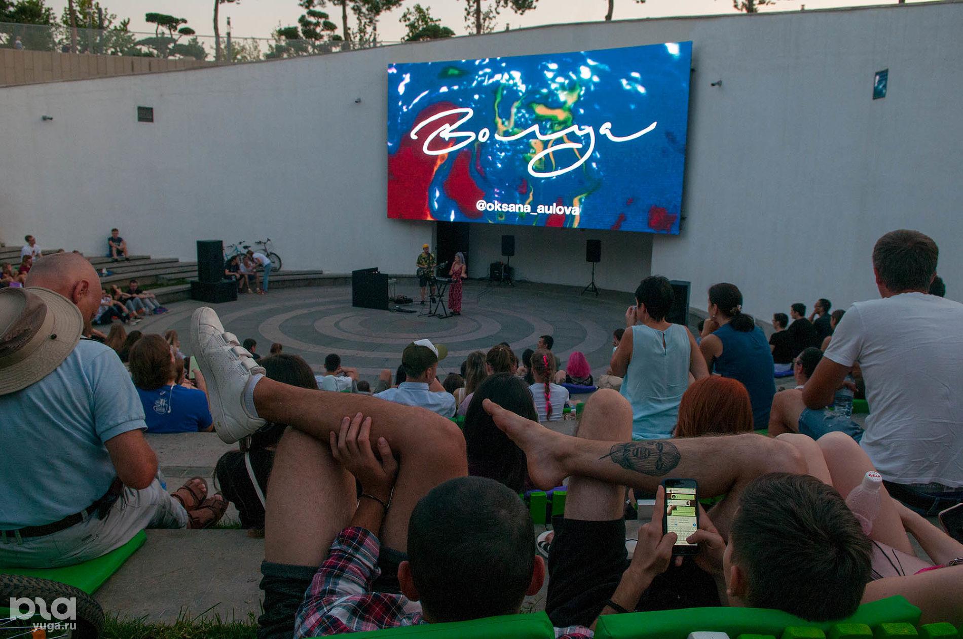 Кинопоказ в амфитеатре парка «Краснодар» ©Фото Дмитрия Пославского, Юга.ру