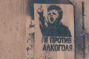 Творческая мастерская Кости Ре и Насти Зуевой ©Михаил Ступин, ЮГА.ру