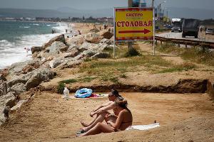 Туристический сезон в Крыму ©Фото Влада Александрова, ЮГА.ру