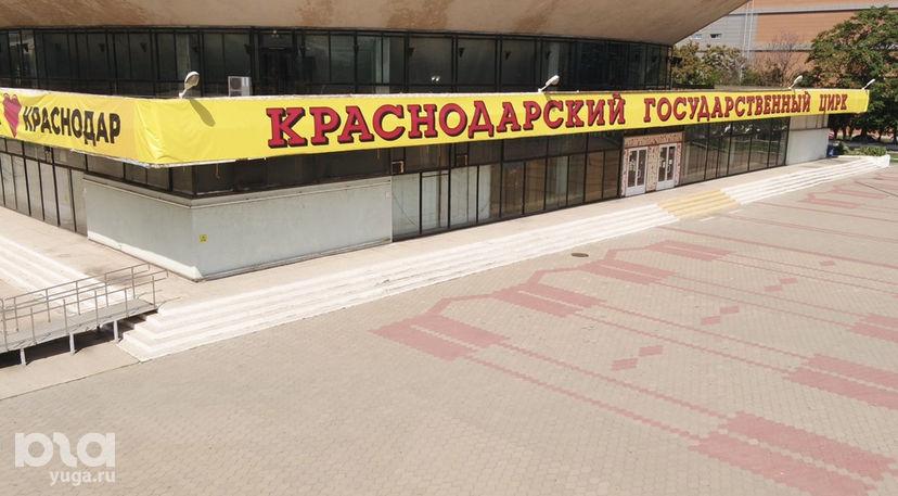 ©Фото Кирилла Панькова, Юга.ру