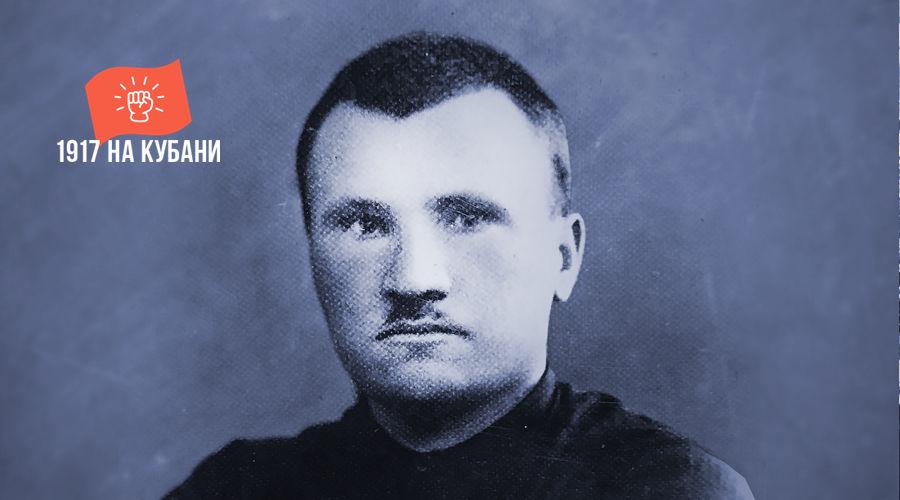 Ян Полуян, фото примерно 1924 года ©Фото из коллекции Государственного архива Краснодарского края