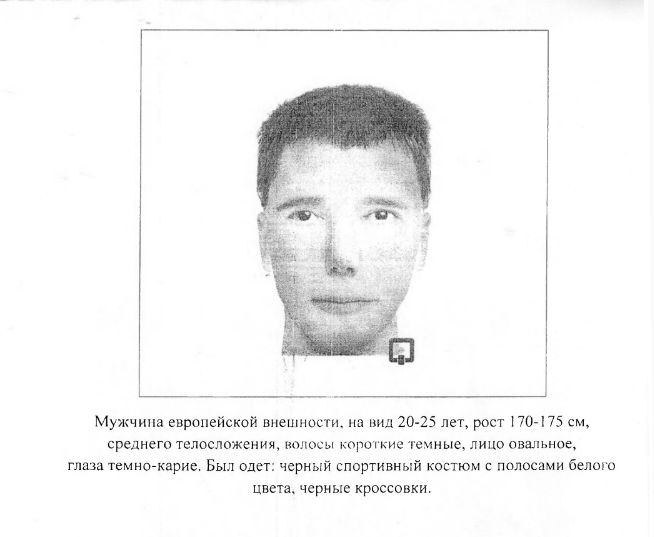 ВКраснодаре неизвестный педофил развратил девочку влифте