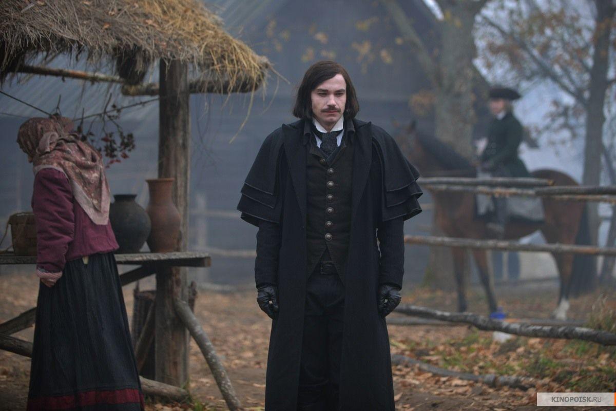 Фильм «Гоголь. Начало» получил прокатный рейтинг 18+ и16+