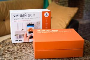Расширенный комплект «Умный дом» от «Ростелекома» ©Фото Елены Синеок, Юга.ру