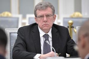 Алексей Кудрин ©Фото с сайта kremlin.ru