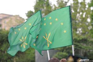 Флаг Адыгеи ©Фото с сайта aif.ru