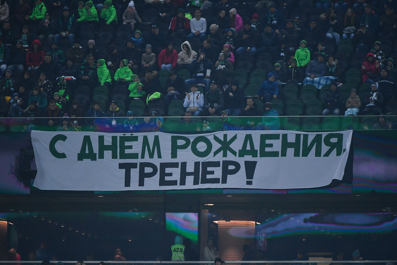 Матч «Краснодар» — «Енисей», 11 ноября 2018 года