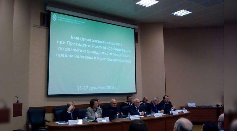 Выездное заседание в Краснодаре Совета при президенте РФ по развитию гражданского общества и правам человека ©Давид Канкия