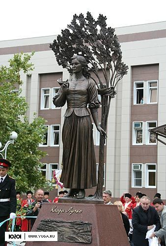 связи памятник кларе лучко в краснодаре фото этом случае использование