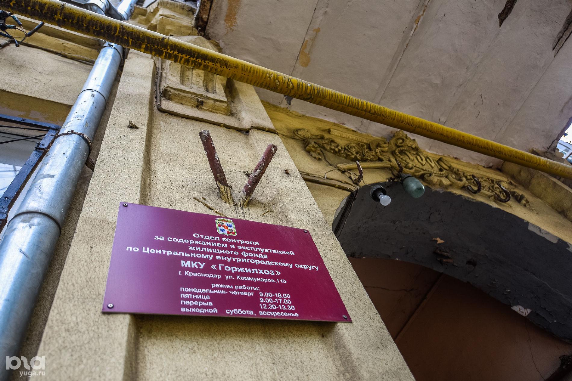 Коммунаров, 110. Дом жилой, начало XX в. ©Фото Елены Синеок, Юга.ру