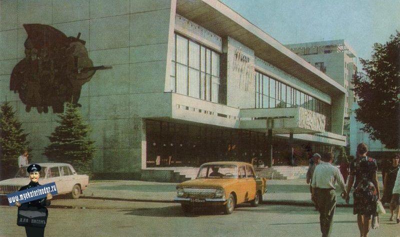 Краснодарский театр оперетты ©Фото с сайта myekaterinodar.ru