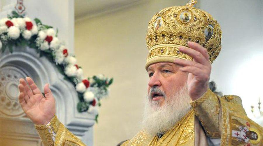 Патриарх Кирилл ©Фото Юга.ру