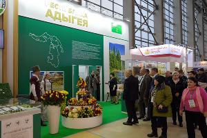 Стенд Адыгеи на агропромышленной выставке «Золотая осень — 2019» в Москве ©Фото пресс-службы главы Республики Адыгея
