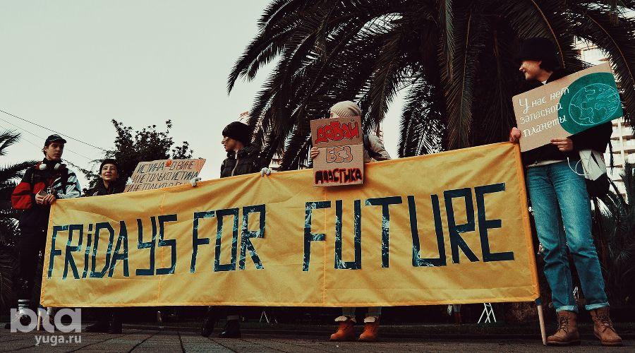 ©Фото предоставлены движением Fridays For Future по Сочи