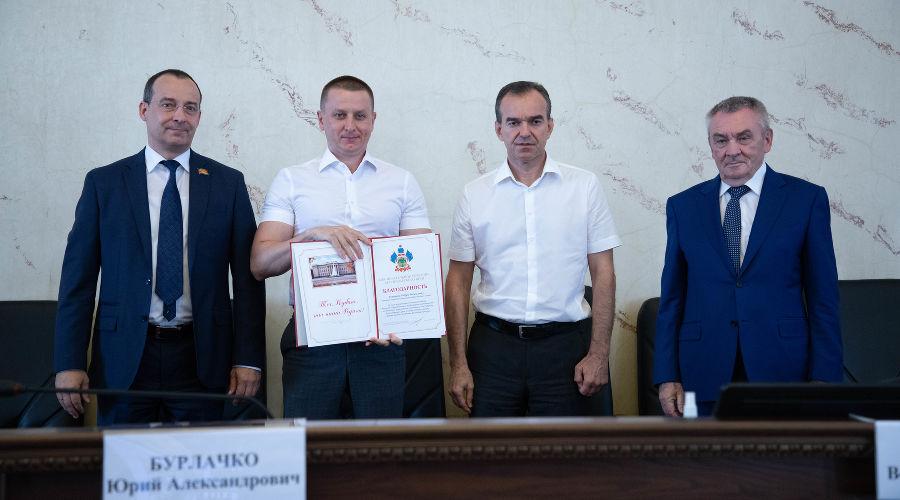 ©Изображение пресс-службы гордумы Краснодара