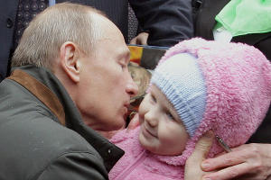 Владимир Путин ©СМИ