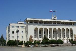 Дом правительства Республики Дагестан ©Фото пресс-службы правительства Дагестана