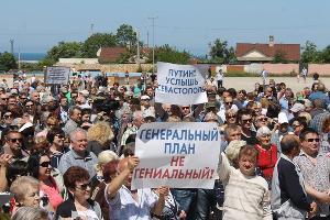 ©Фото с сайта primechaniya.ru
