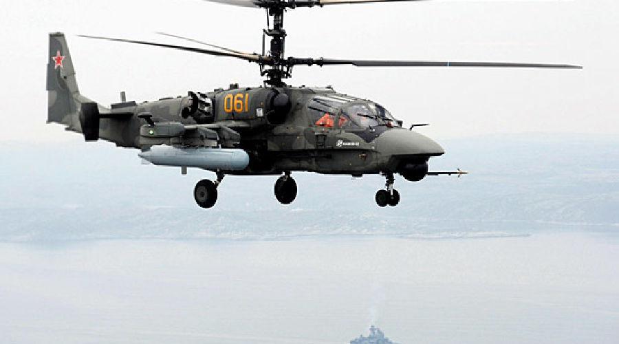 Вертолет Ка-52 ©Фото с сайта mil.ru