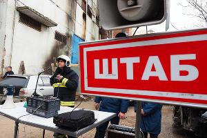 Локализация пожара на старом заводе на ул.Кожевенной в Краснодаре ©Фото Виталия Тимкива, Юга.ру