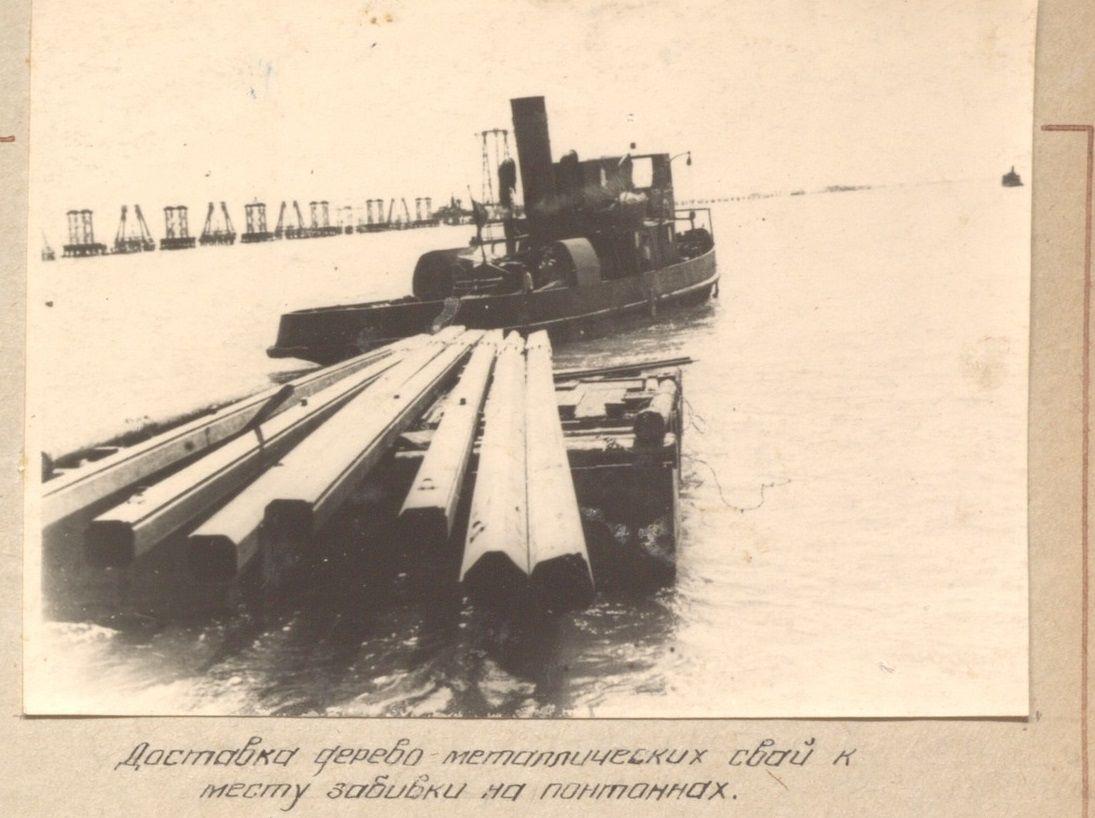 ©Фото из архива kerch.rusarchives.ru