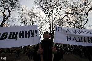 """""""Антипуссинг"""" в Краснодаре ©Елена Синеок. ЮГА.ру"""