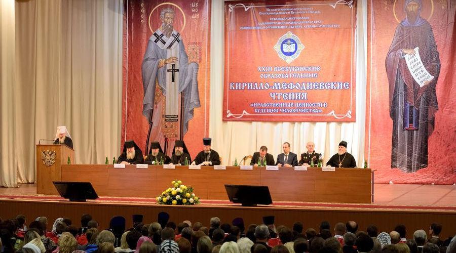 Открытие XXIII Кирилло-Мефодиевских чтений ©Фото пресс-службы Кубанской митрополии