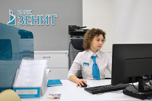 Банк ЗЕНИТ ©Изображение пресс-службы Банка ЗЕНИТ