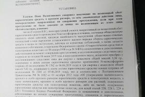 ©Фото из телеграм-канала Павла Чикова, https://t.me/pchikov