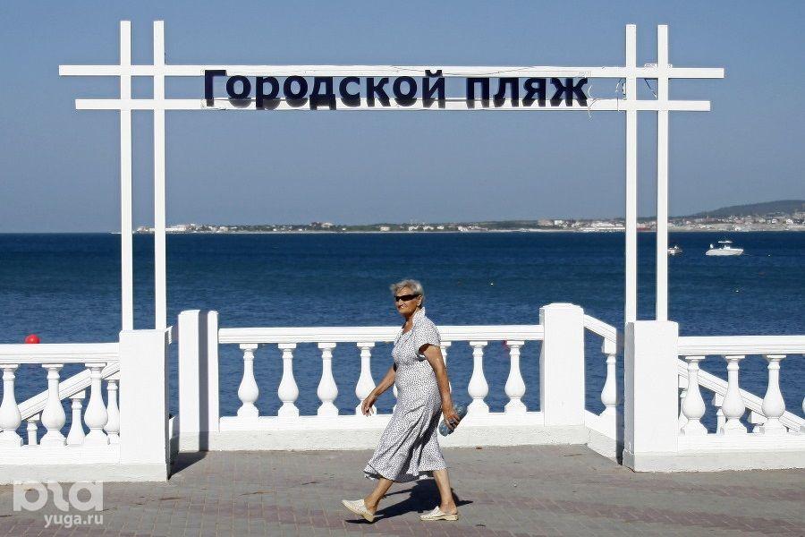 Геленджик ©Фото Юга.ру