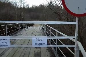 ©Кадр видео со страницы «Типичный Краснодар» в соцсети «ВКонтакте», vk.com/typical_krd