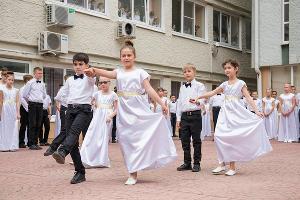 ©Фото Екатерины Лызловой, Юга.ру