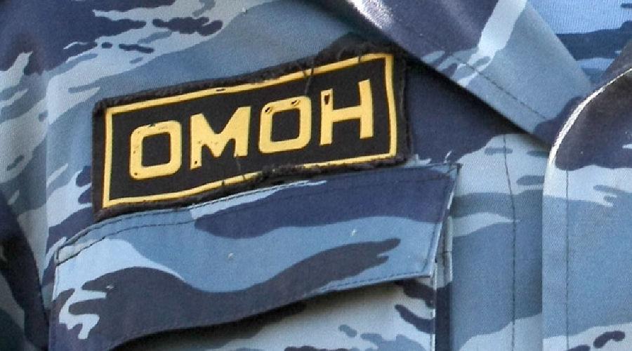 омон ©Фото Юга.ру