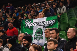 ФК «Краснодар» проиграл испанской «Сельте» и покинул Лигу Европы ©Фото Елены Синеок, Юга.ру