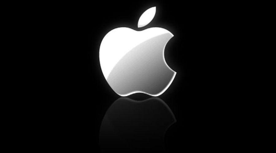 Apple ©Фото Юга.ру