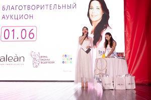 ©Фотография предоставлена пресс-службой проекта «Творить добро может каждый»