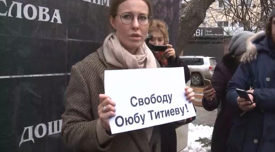 ©Скриншот из видео с канала Ксении Собчак