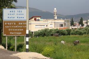 Кфар-Кама, черкесская деревня в Северном округе Израиля ©Фото пользователя Oyoyoy с сайта wikimedia.org по лицензии CC-BY-SA-3.0