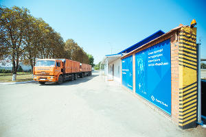 Открытие клиентского центра «ЕвроХим» в Усть-Лабинске ©Фото Никиты Быкова, Юга.ру