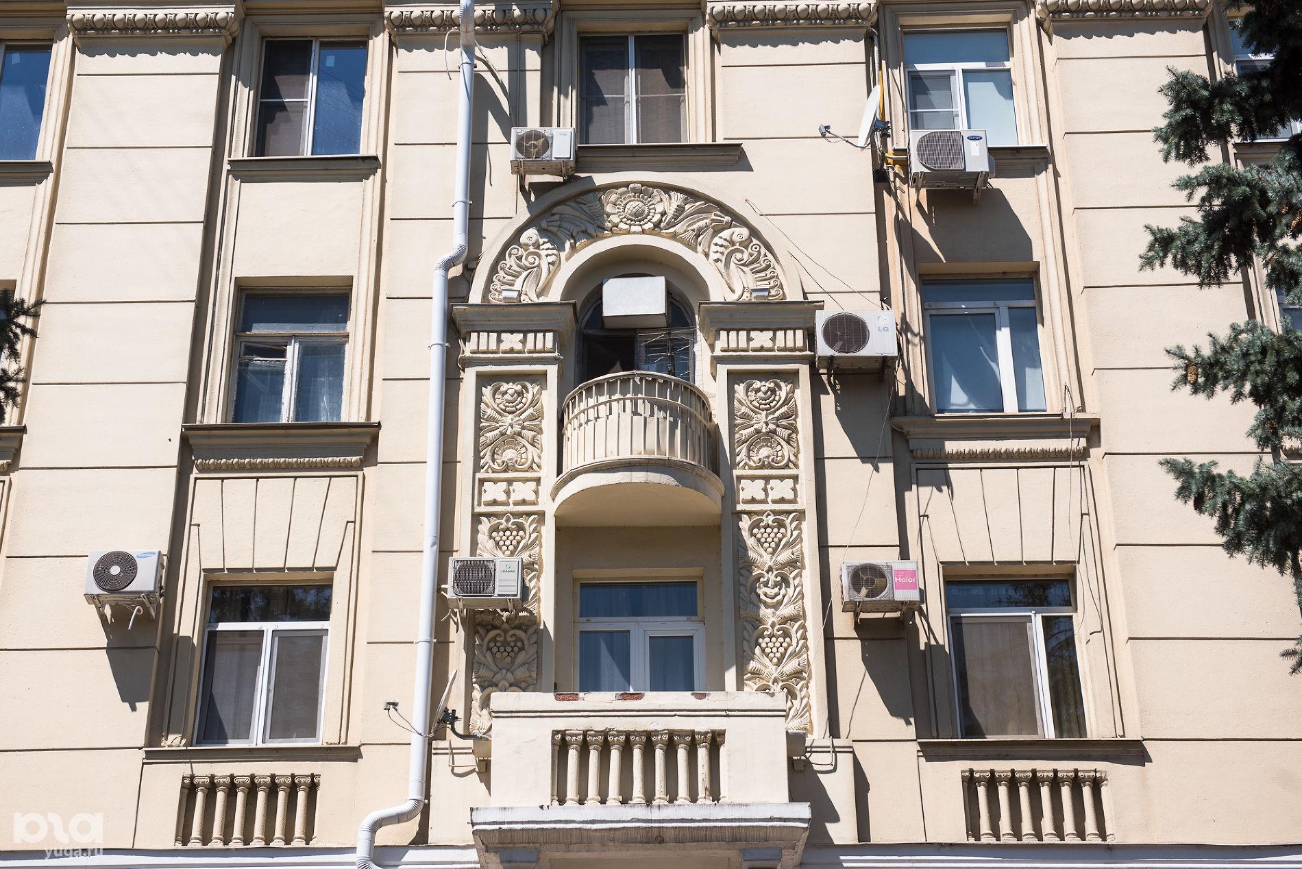 Краснодар, улица Красная ©Фото Елены Синеок, Юга.ру