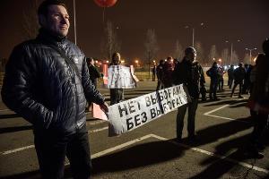 Протестная акция «Забастовка избирателей» в Краснодаре ©Фото Елены Синеок, Юга.ру