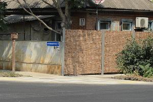 забор 14/DSC_8778-2 ©Михаил Ступин, ЮГА.ру