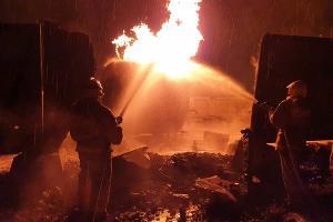 ©Фото пресс-службы ГУ МЧС России по Чеченской Республике