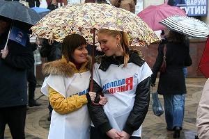 Митинг в поддержку Медведева и Путина в Краснодаре ©Фото Юга.ру