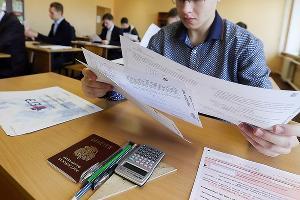 ©Фото из группы vk.com/osokoru