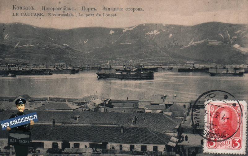 Новороссийск, вид на Западную сторону, до 1917 года
